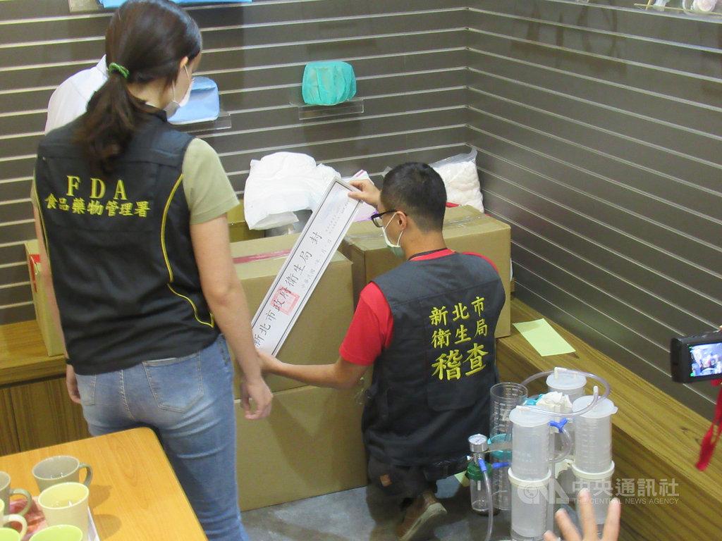 新北市政府衛生局查獲勤達醫療器材公司涉進口中國生產的口罩,移送檢調偵查,初步已封存6萬片。(衛生局提供)中央社記者王鴻國傳真 109年9月15日
