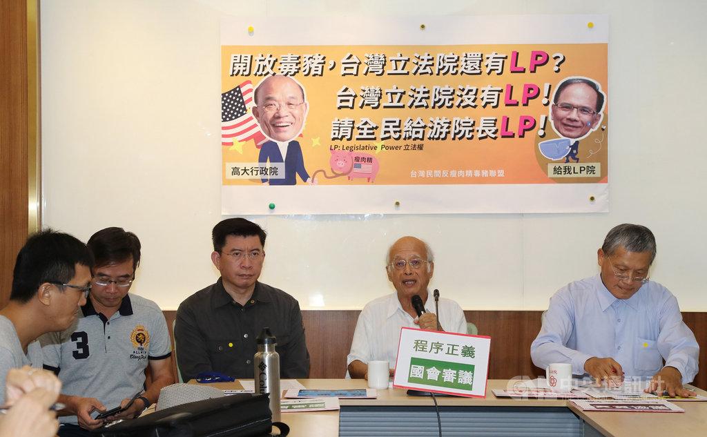 含有萊克多巴胺美豬110年元旦將開放進口,台灣民間反瘦肉精毒豬聯盟15日舉行記者會,要求立法院嚴格把關。安心消費公民連線成員、台大名譽教授黃光國(右2)也在會中質疑立法權萎縮,將危害台灣民主。中央社記者張皓安攝  109年9月15日