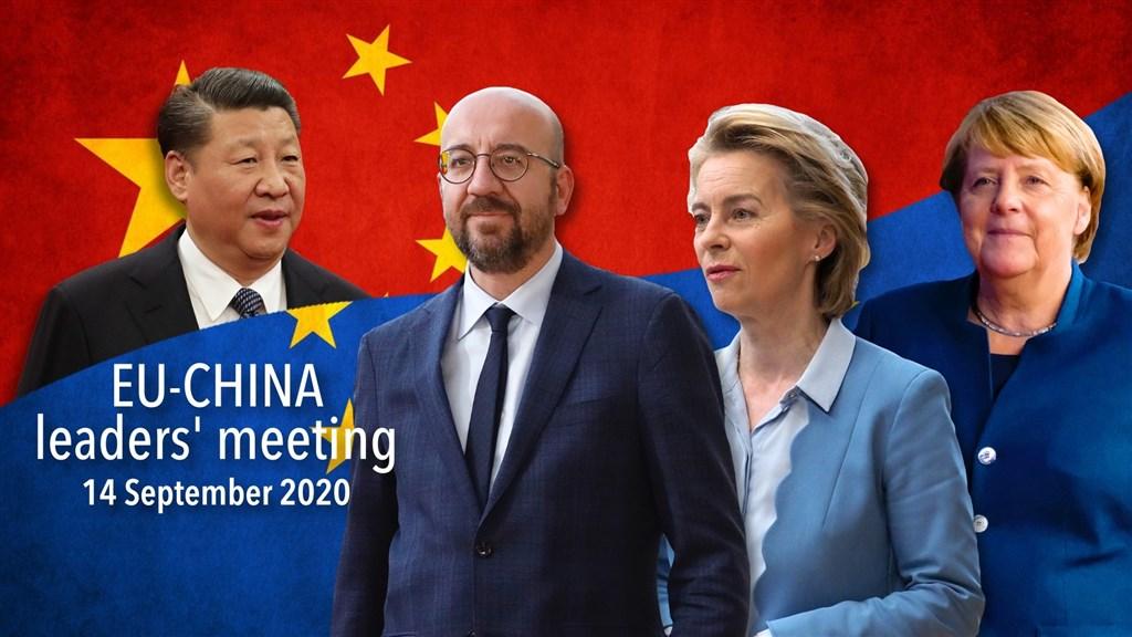 歐盟輪值主席國德國總理梅克爾(右起)、歐盟執委會主席范德賴恩以及歐洲理事會主席米歇爾14日與中國國家主席習近平舉行視訊峰會。(圖取自twitter.com/eucopresident)