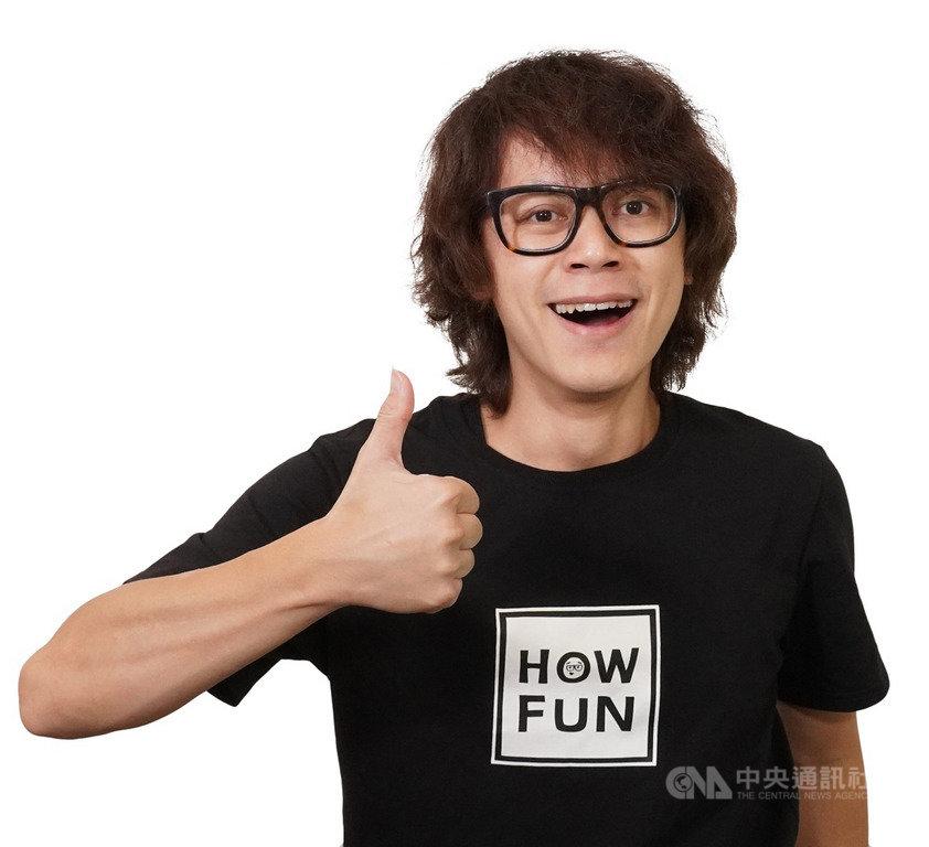 第55屆廣播金鐘獎19日登場,百萬YouTuber HowHow(圖)將首度擔任頒獎人,與DJ丹尼斯、藝人阿達共頒「商品類廣告獎」等獎項。(三立提供)中央社記者葉冠吟傳真  109年9月15日