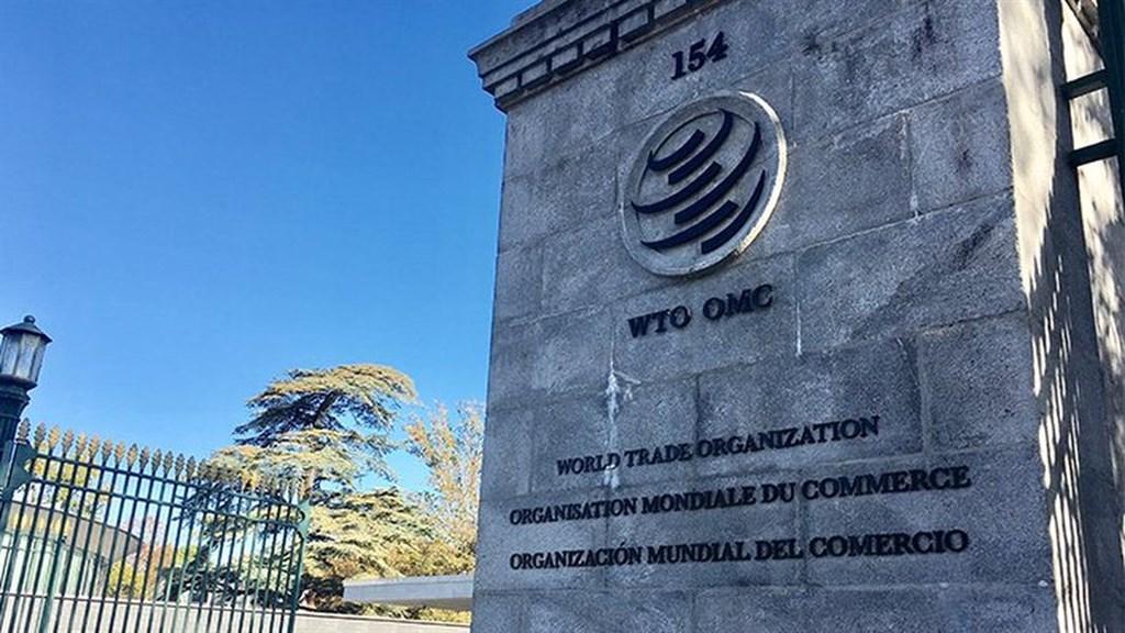 世界貿易組織15日裁定美國對中國加徵關稅違反規則,美國已向WTO提出上訴。(圖取自twitter.com/wto)