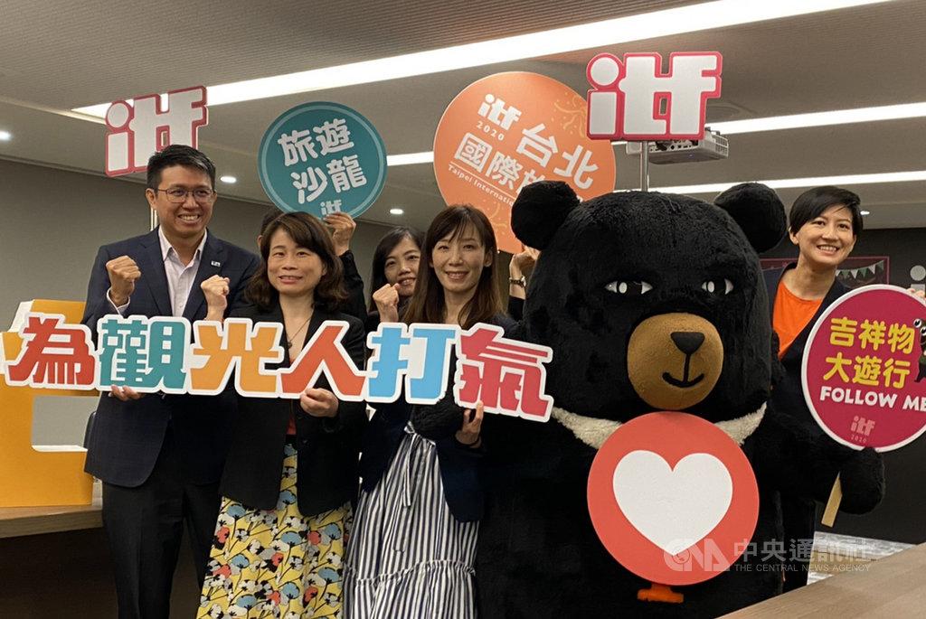 台灣觀光協會祕書長羅瓊雅(左2)16日宣布,台北國際旅展將如期舉辦,但受疫情影響,規模是近3年最小。中央社記者余曉涵攝  109年9月16日