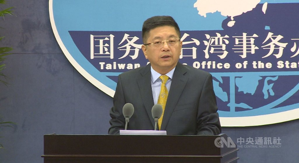 針對美國國務院次卿柯拉克可望訪台,中國大陸國台辦發言人馬曉光16日聲稱,台灣議題是「中國內政」,不允許「外部勢力」插手干涉。中方要求美方停止與台灣展開任何官方往來。中央社記者邱國強北京攝 109年9月16日