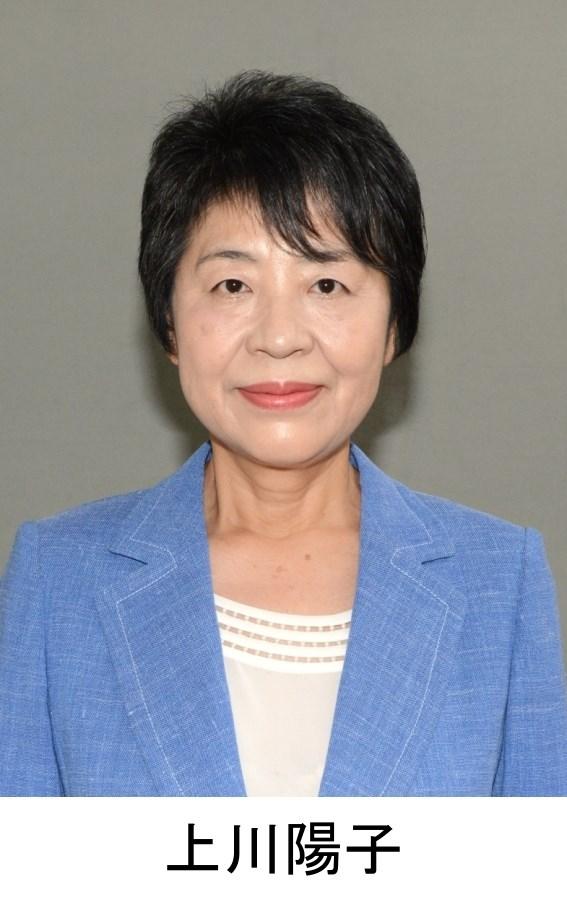 日本前法務大臣上川陽子將在新任首相菅義偉內閣,回鍋再掌法務省,第3度擔任法務大臣。(共同社)
