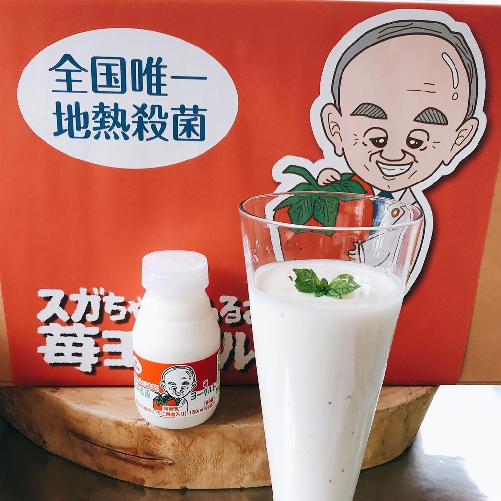 菅義偉16日接任日本首相,他的老家秋田縣業者推出外觀有Q版畫像的優酪乳。(圖取自facebook.com/kurikoma.co.jp)