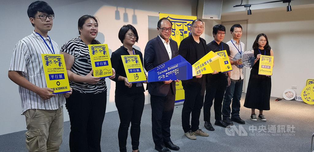 2020台灣美術雙年展由國立台灣美術館主辦,今年邀請49組藝術家參與,國美館館長林志明(左4)、策展人姚瑞中(右4)17日舉行展前記者會。中央社記者鄭景雯攝 109年9月17日