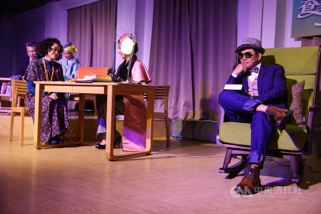 舞台劇「明星養老院」18日下午舉行宣傳記者會,希望透過演出讓民眾學習及省思如何面對人生下半場,找到自己的人生舞台。中央社記者謝佳璋攝 109年9月18日