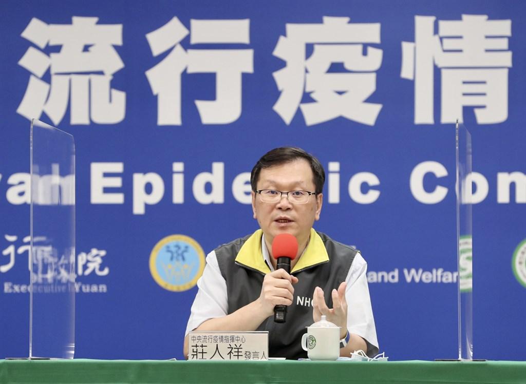 指揮中心19日公布最新疫調進度,6名從台灣返菲律賓的移工確診武漢肺炎,在台期間122名接觸者PCR、血清抗體均為陰性。(中央社檔案照片)