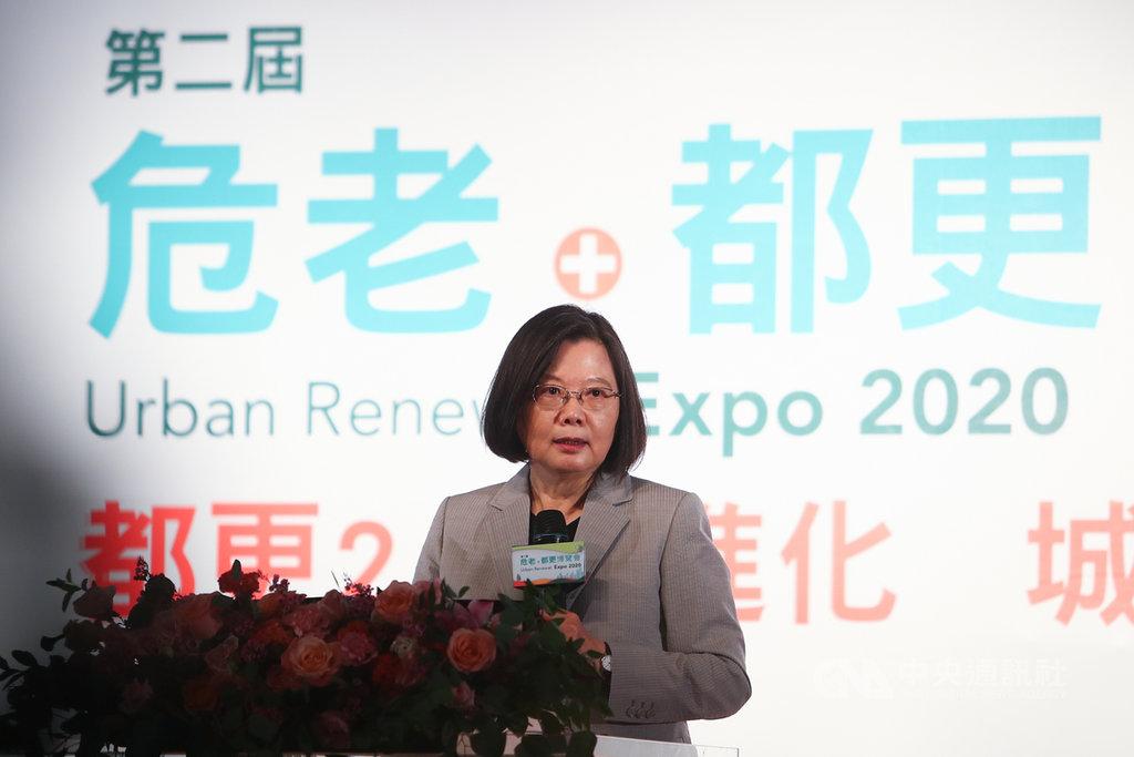 總統蔡英文20日出席「第二屆危老+都更博覽會」,她致詞表示,政府將加速推動都更,為民眾打造安全的居住環境。中央社記者王騰毅攝 109年9月20日