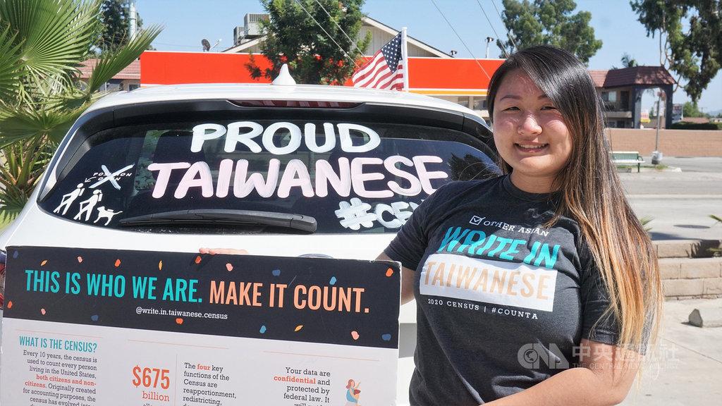 台美菁英協會洛杉磯分會(TAP-LA)副會長李佩璇(圖)19日裝飾車輛,上街向台裔美國人宣傳2020年人口普查填寫台灣人。中央社記者林宏翰洛杉磯攝 109年9月20日