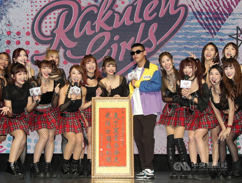 中職樂天桃猿隊啦啦隊Rakuten Girls推出單曲Rock You Everyday,21日在台北舉辦單曲發表記者會,饒舌團體玖壹壹成員健志(中右)到場力挺,大讚樂天女孩不僅顏值高,工作更是敬業,絕對是地表最強的啦啦隊。中央社記者張新偉攝 109年9月21日