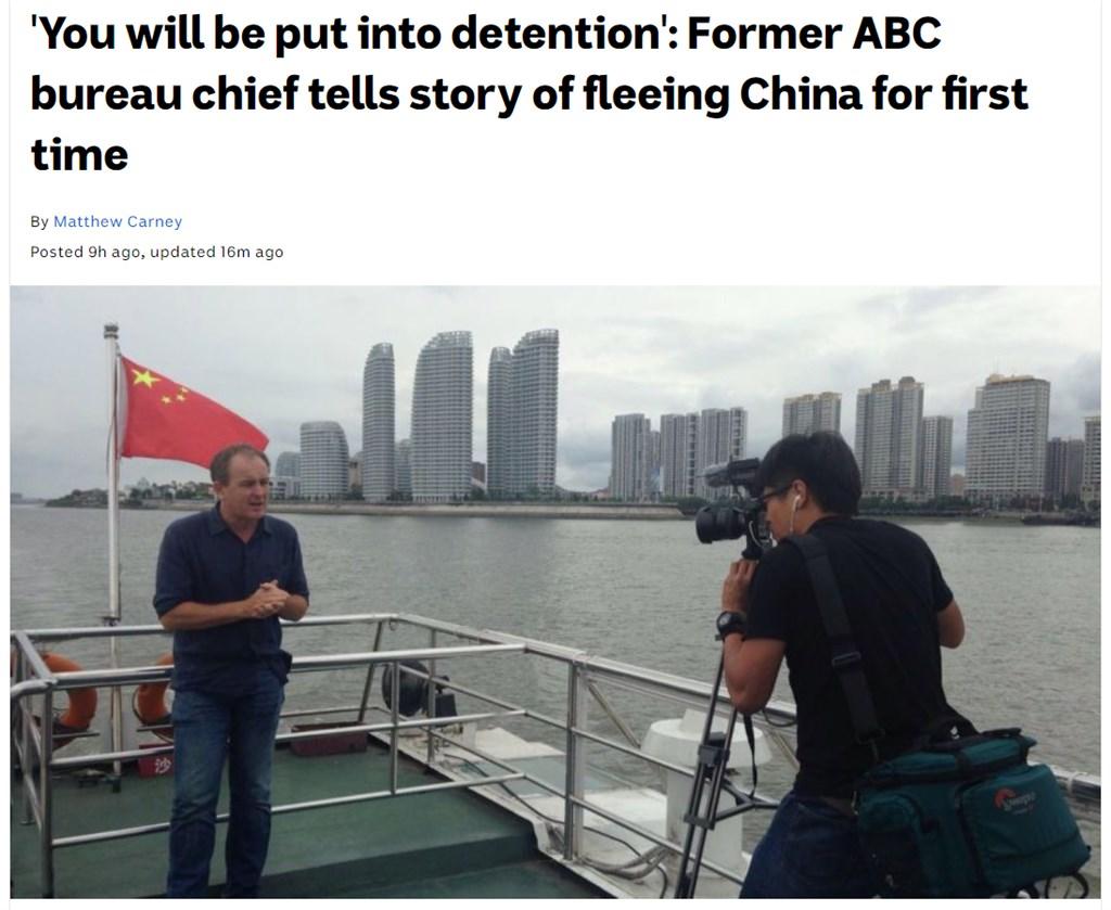 澳洲廣播公司前北京分社社長卡尼(左)說,早在2018年他和家人就曾遭中國當局威脅長達3個月。(圖取自澳洲廣播公司網頁abc.net.au)