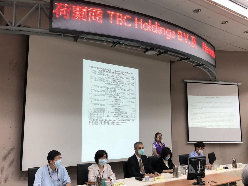 NCC於22日針對戴永輝收購TBC上層公司Dynami Vision 65%股權一案召開聽證會,由NCC委員林麗雲主持,針對市場競爭、消費者權益諮詢關係人與鑑定人的意見。中央社記者蘇思云攝 109年9月22日