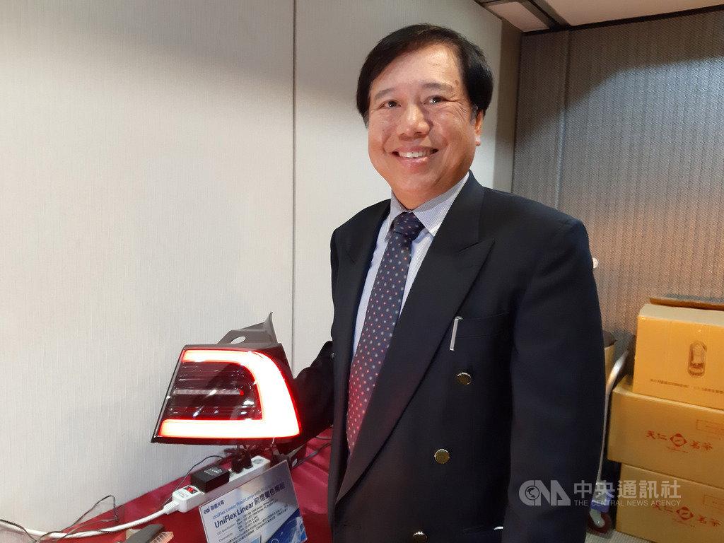 聯嘉光電董事長黃國欣22日表示,從LED磊晶、晶片、封裝元件、模組做好垂直整合的優勢。中央社記者潘智義攝 109年9月22日