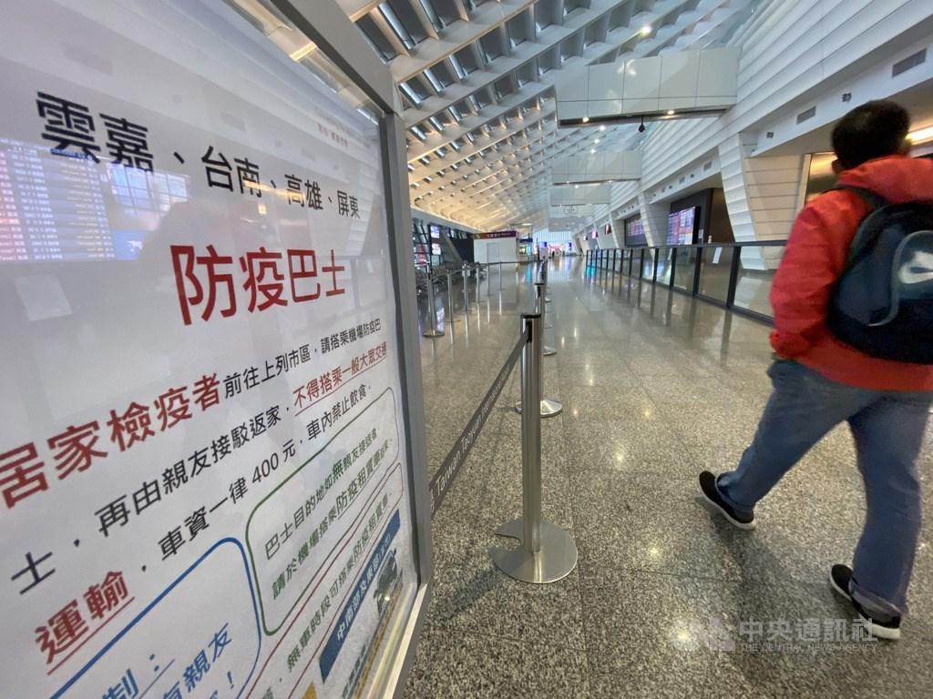 中央流行疫情指揮中心23日宣布,菲律賓驗出18名從台灣出境者武漢肺炎陽性,日本也驗出一名陽性。圖為桃園機場出境大廳。(中央社檔案照片)