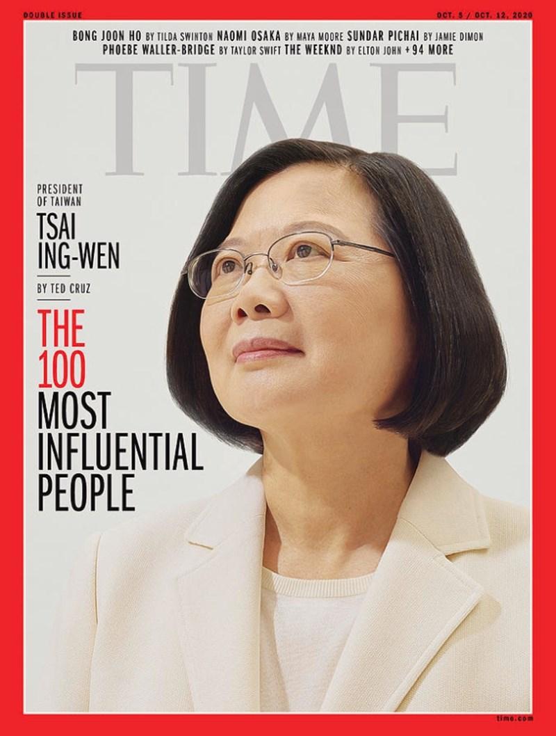 「時代雜誌」22日公布編輯評選的年度百大最具影響力人物完整名單,總統蔡英文入選。(圖取自時代雜誌網頁timecoverstore.com)