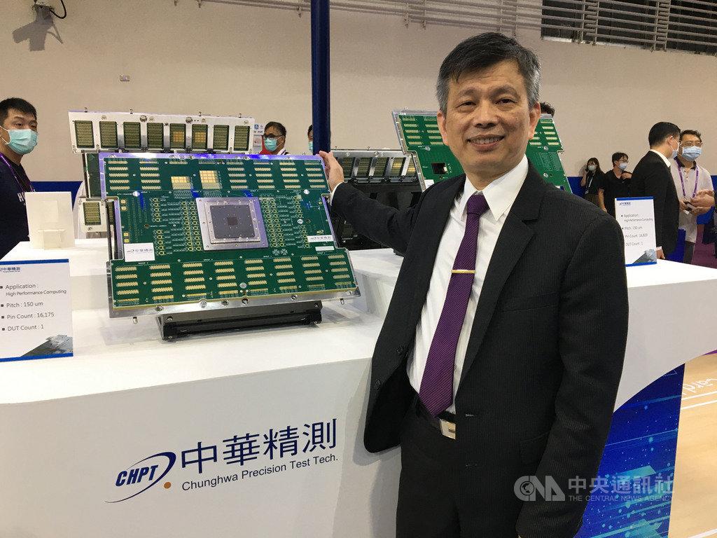 精測今年參加國際半導體展,秀出最新3H高溫、高針數、高電流的探針卡產品。圖為精測總經理黃水可。中央社記者鍾榮峰攝 109年9月24日