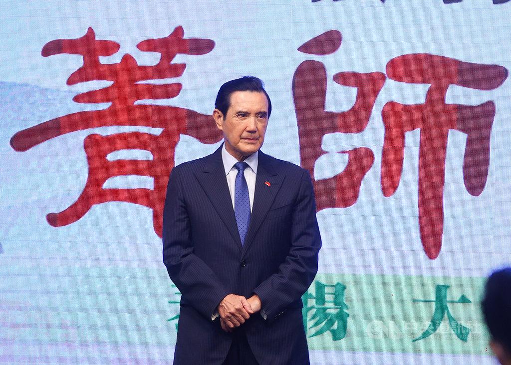 第9屆教育大愛菁師獎頒獎典禮24日舉行,前總統馬英九(圖)出席頒獎,並應邀致詞。中央社記者謝佳璋攝 109年9月24日