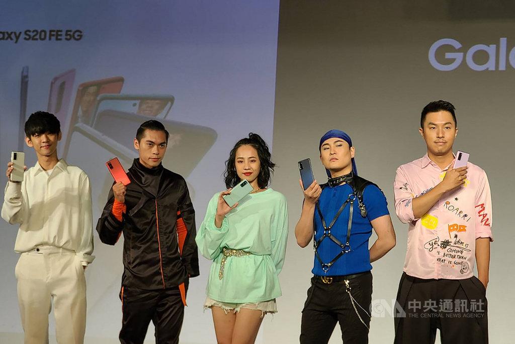 三星推Galaxy S20 FE 5G將於10月7日在台上市,鎖定年輕族群,盼有助於掀起新一波5G換機潮。中央社記者江明晏攝 109年9月24日