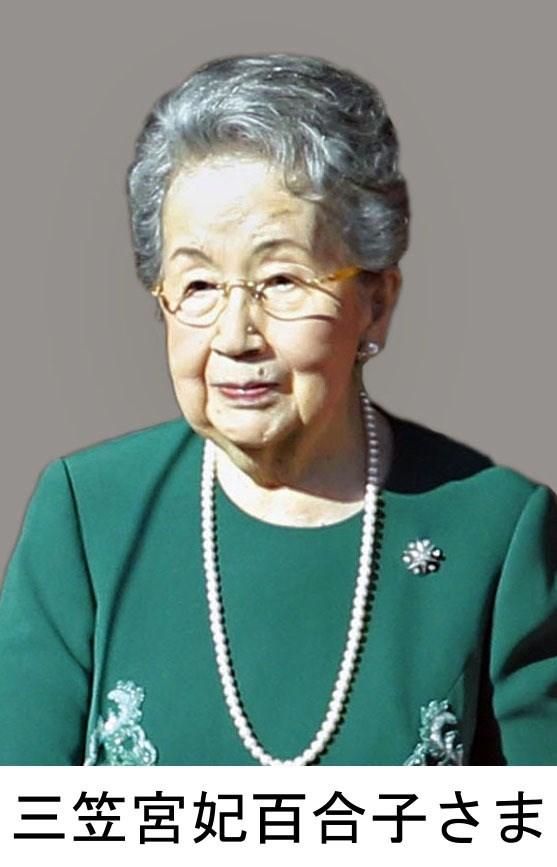 日本皇室最年長成員、97歲的三笠宮崇仁親王妃百合子被診斷出罹患肺炎住院治療。(共同社)