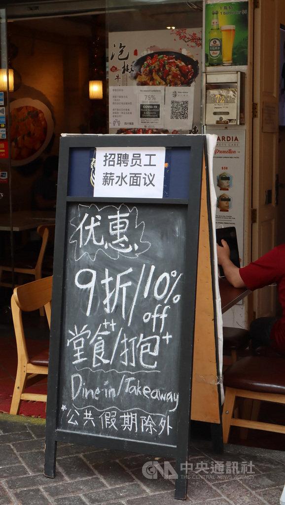 新加坡武漢肺炎疫情趨緩,多數商家復工,新加坡研擬規劃第3階段解封計畫,圖為新加坡商家為求生存多以優惠折扣吸引人潮。中央社記者黃自強新加坡攝 109年9月24日