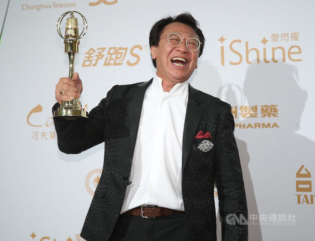 第55屆金鐘獎頒獎典禮26日晚間在台北國父紀念館舉行,迷你劇集/電視電影男配角獎由演員游安順以「公視人生劇展–盲人阿清」獲得。中央社記者張新偉攝 109年9月26日