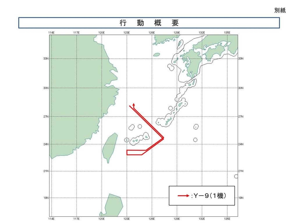 中國一架運-9情報收集機25日從東海南下飛越宮古海峽後,一度逼近台灣防空識別區東界。(圖取自日本防衛省網頁mod.go.jp)