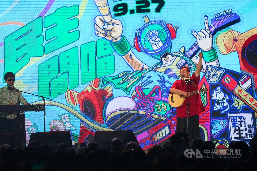 為慶祝創黨滿34週年,民進黨27日舉辦「民主開唱」音樂會,邀請歌手陳明章(右)演唱「伊是咱的寶貝」等多首「民主金曲」。中央社記者王騰毅攝 109年9月27日