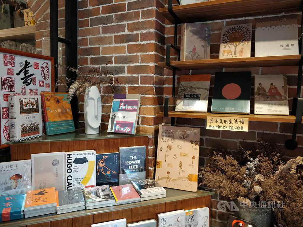 中國實體書店經營不易,源頭的出版社也因審查制度導致好書越來越少。圖為廈門的獨立書店,呼籲愛書人不要只是把書店當作網紅打卡點。中央社記者張淑伶廈門攝 109年9月28日