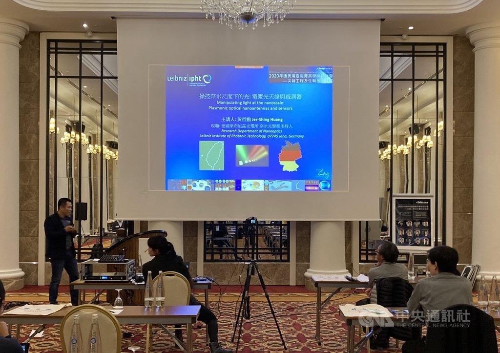 德奧瑞台灣菁英學術研討會26、27日兩天在柏林舉行,吸引在德國、奧地利和瑞士學術機構任職的12位台灣學者到場演講。中央社記者林育立柏林攝 109年9月28日