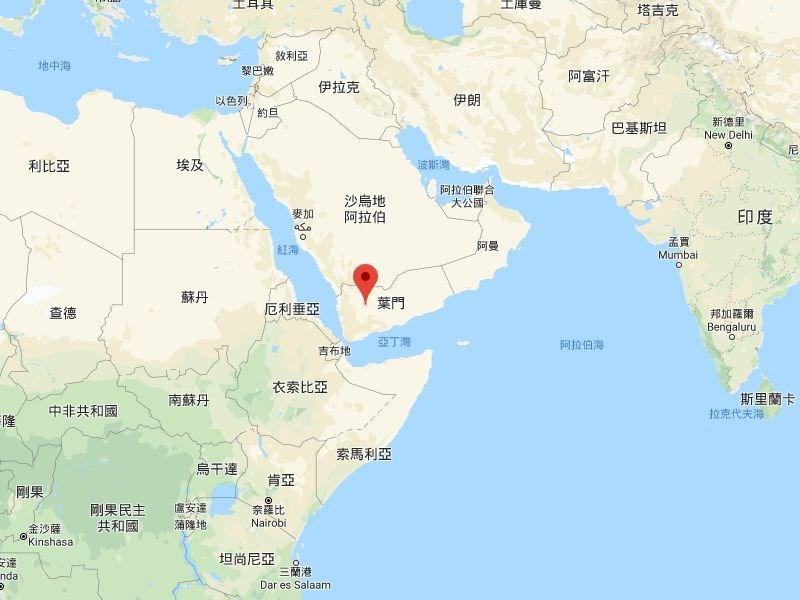 沙烏地阿拉伯為首軍事聯盟支持的葉門政府,與伊朗撐腰的「青年運動」叛軍決定交換約1萬5000名囚犯,作為2018年聯合國在瑞典斯德哥爾摩斡旋的和平協議一環。(圖取自Google地圖網頁google.com.tw/maps)