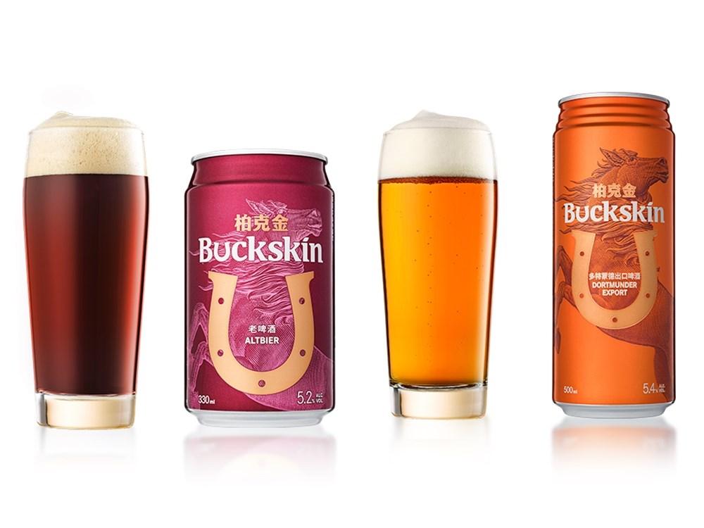 2020世界啤酒大賽得獎名單出爐,台灣柏克金老啤酒再度蟬聯獲頒「世界最佳老啤酒」,柏克金多特蒙德出口啤酒也首度拿下世界最佳多特蒙德拉格,這是唯2有獲獎的台灣啤酒。(圖取自柏克金網頁buckskin.com.tw)