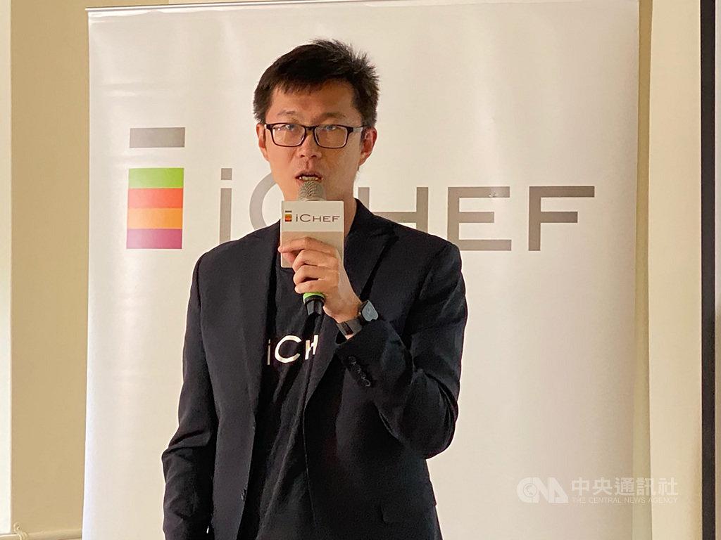 智慧餐飲科技公司iCHEF 29日宣布獲得新一輪資金新台幣1.5億元,iCHEF共同創辦人暨執行長吳佳駿表示,長期目標在台股掛牌上市櫃,。中央社記者吳家豪攝 109年9月29日