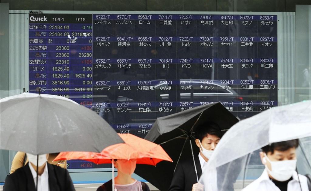 東京證券交易所1日因發生技術問題導致所有交易暫停,東京街頭股價即時看板上已停止顯示各公司股價。(共同社)