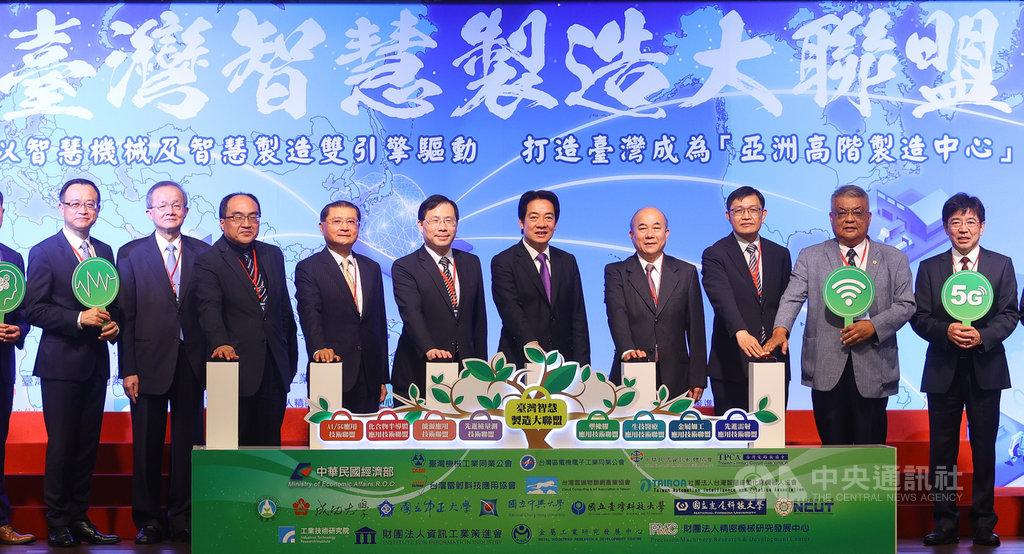 機械公會與電電公會6日舉行「台灣智慧製造大聯盟」成立大會,副總統賴清德(右5)、機械公會理事長柯拔希(右4)、電電公會理事長李詩欽(左4)等人出席。中央社記者謝佳璋攝  109年10月6日