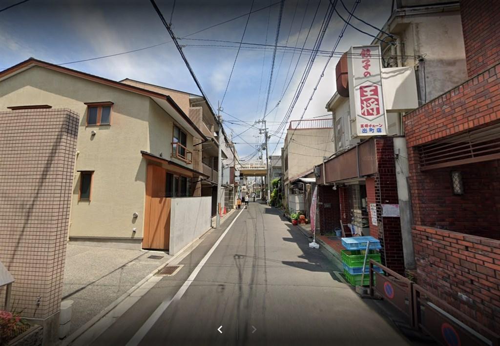 日本知名煎餃連鎖店「餃子的王將」京都出町店,讓付不出餐費的學生可洗碗30分鐘交換吃一餐,至今免費提供3萬餐。(圖取自Google地圖網頁google.com/maps)