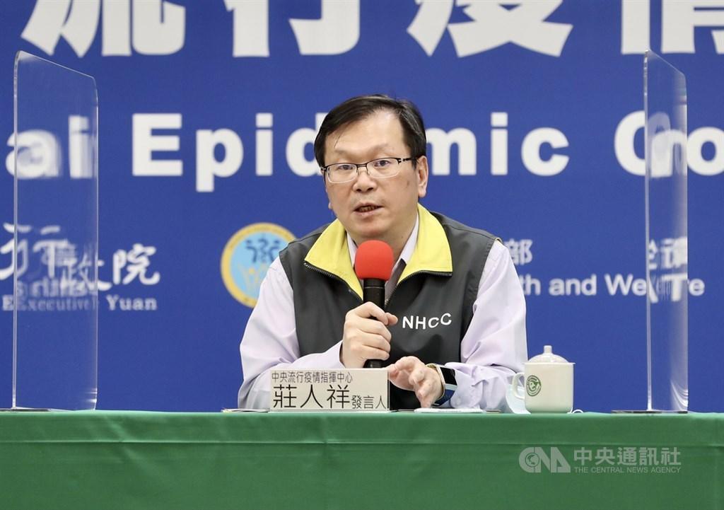 中國9日宣布加入COVAX,外界擔心台灣取得武漢肺炎疫苗恐增變數。指揮中心發言人莊人祥表示,目前都按預定程序進行,未因中國加入遇到阻礙。中央社記者張皓安攝 109年10月9日