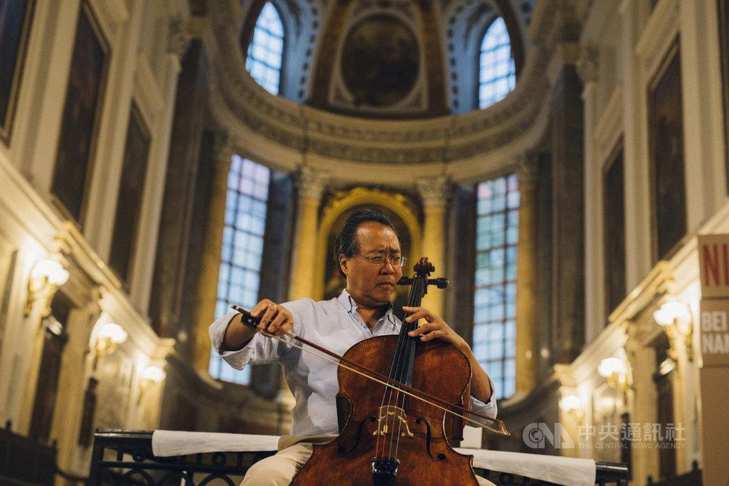 大提琴家馬友友將搭乘私人專機抵台,在台灣隔離7天後舉行「全球巴哈計畫在台北」音樂會。(牛耳藝術提供)中央社記者趙靜瑜傳真 109年10月9日