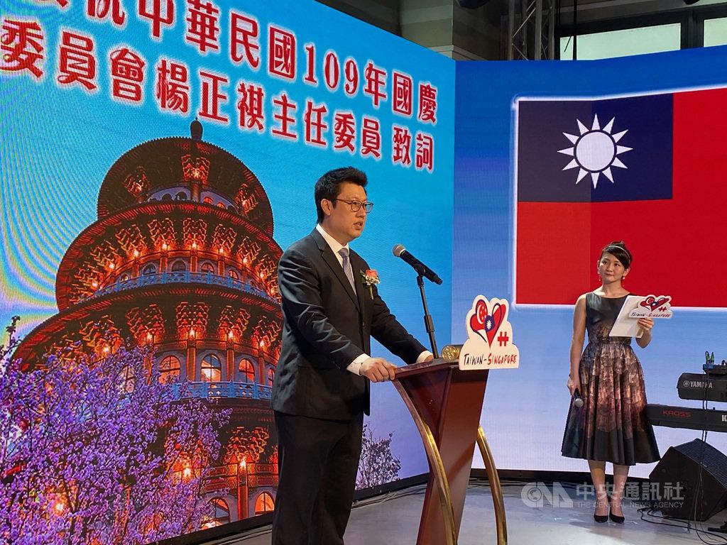 新加坡台北工商協會10日舉辦線上國慶晚會,會長楊正祺致詞。中央社記者侯姿瑩新加坡攝 109年10月10日