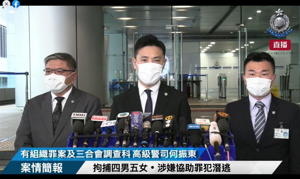 香港警方10日上午舉行記者會,宣布拘捕9人,指控他們在8月涉嫌協助12名港人偷渡前往台灣。(圖取自facebook.com/HongKongPoliceForce)