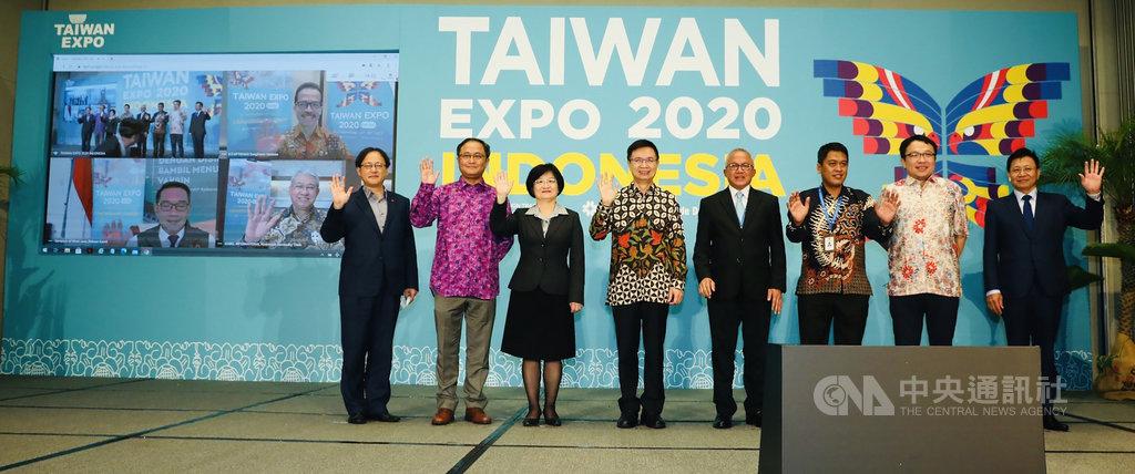 外貿協會14日舉辦「2020年線上印尼台灣形象展」,規劃展出6大主軸,包含智慧城市與工業4.0、健康醫療、新創電商、清真台灣、生活時尚及觀光與文化。(貿協提供)中央社記者楊舒晴傳真 109年10月14日