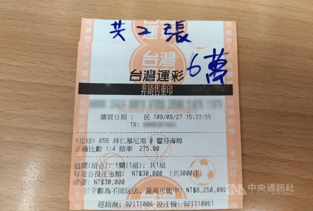一名消費者9月到台中一家彩券行投注足球賽事,獨得獎金新台幣1650萬元,成台灣運動彩券史上最高獎金,也讓彩券行業者相當意外,認為投注者不只有做功課,運氣也相當好。中央社記者蘇木春攝 109年10月15日