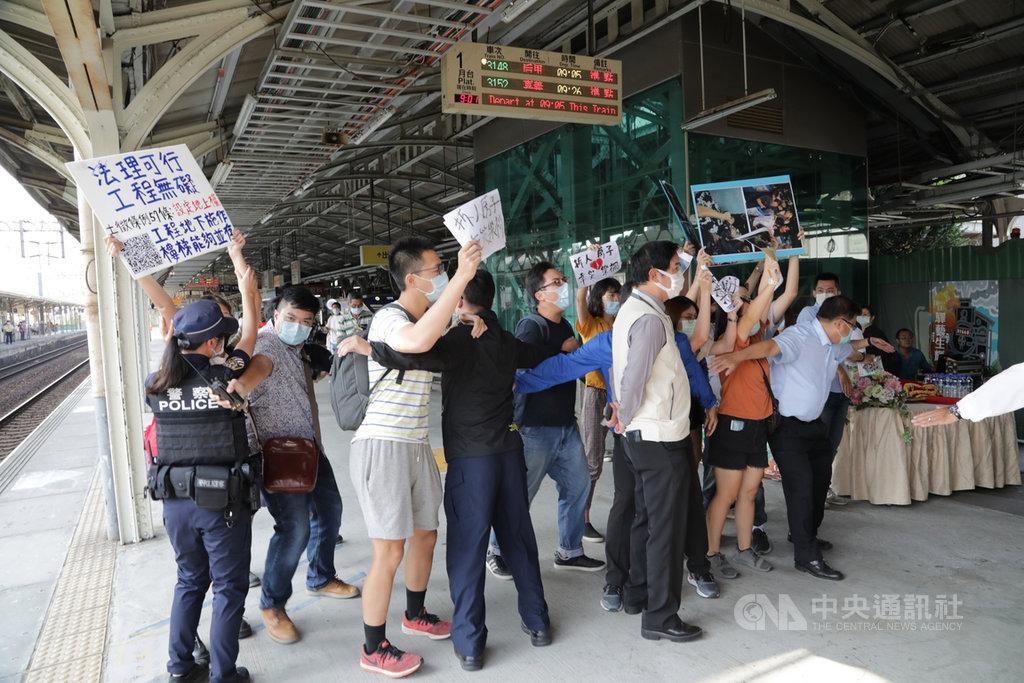 台南車站120週年紀念系列活動15日開幕,南鐵地下化抗爭學生卻在月台高聲向台南市長黃偉哲抗議,並和警方發生推擠。中央社記者張榮祥台南攝 109年10月15日