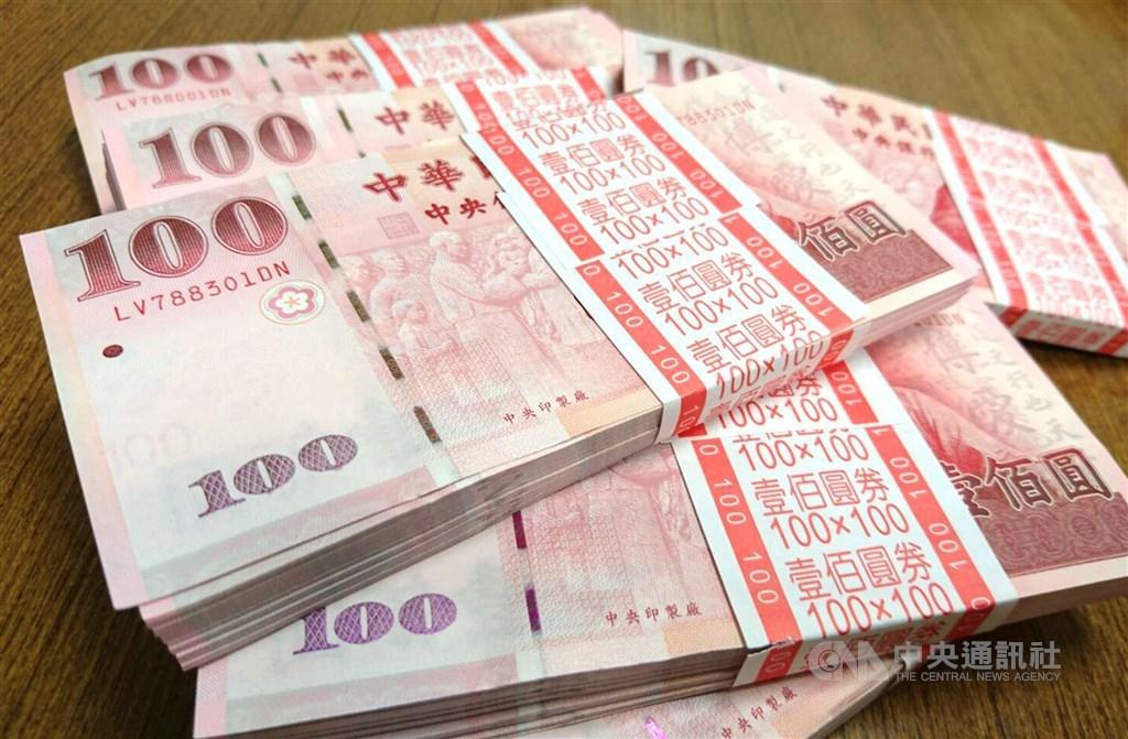 台北外匯市場新台幣兌美元匯率15日勁揚2.74角。(中央社檔案照片)