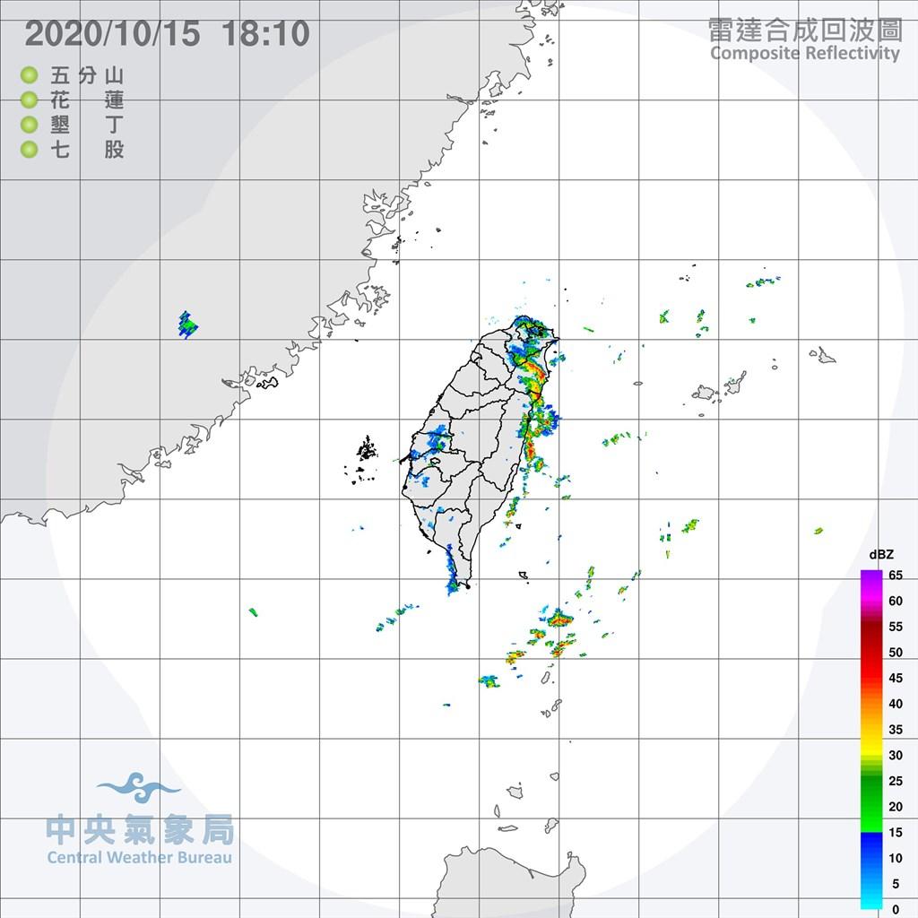 中央氣象局15日表示,因東北風影響,易有短時強降雨,宜蘭縣可能有豪雨或大豪雨發生的機率。(圖取自中央氣象局網頁cwb.gov.tw)