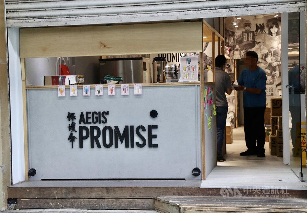 協助在台灣尋求庇護香港人維持生計的「保護傘」餐廳16日遭人潑穢物,餐廳17日沒有營業,內部人員忙著整理,偶有貨運公司送貨到店內。中央社記者張皓安攝 109年10月17日