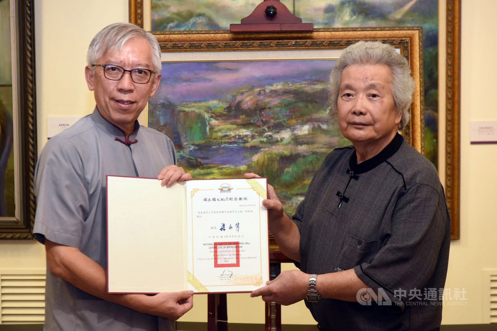 藝術家李元亨(右)12日辭世,享壽84歲。(文化部提供)中央社 109年10月18日