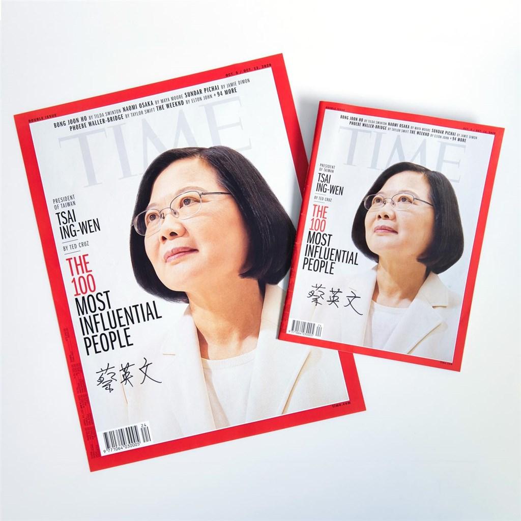 總統蔡英文入選時代雜誌百大影響力人物的雜誌封面和海報,她18日表示要抽出各一份給IG上的朋友。(圖取自facebook.com/tsaiingwen)