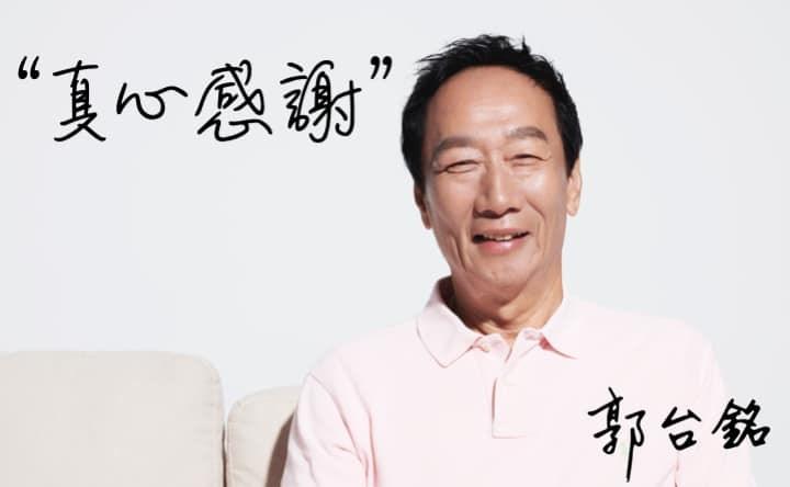 鴻海創辦人郭台銘18日度過70歲生日,他19日在臉書發文表示,70歲開始是要朝理想工作,維持運動,重視飲食,做對增進人類福祉的健康事業。(圖取自facebook.com/TerryGou1018)
