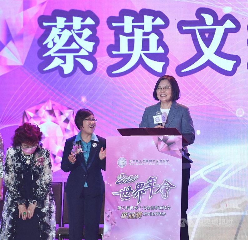 總統蔡英文(右)20日出席世界華人工商婦女企管協會「2020世界年會開幕典禮」致詞,籲請世華站在第一線與政府一起打拚,讓台灣品牌在世界光芒四射,擴大台灣與各國合作的商機。中央社記者王飛華攝 109年10月20日